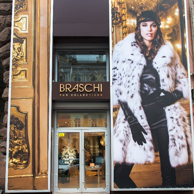 Меховой салон Braschi фасад