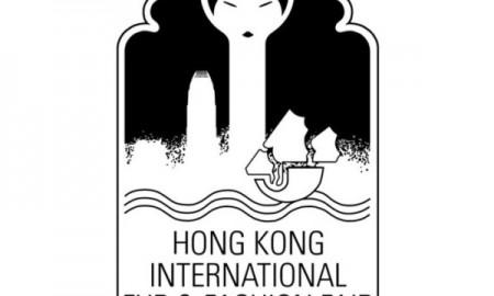 С 15 по 18 февраля 2019 в Гонконге пройдет Международная выставка меха Hong Kong International Fur & Fashion Fair
