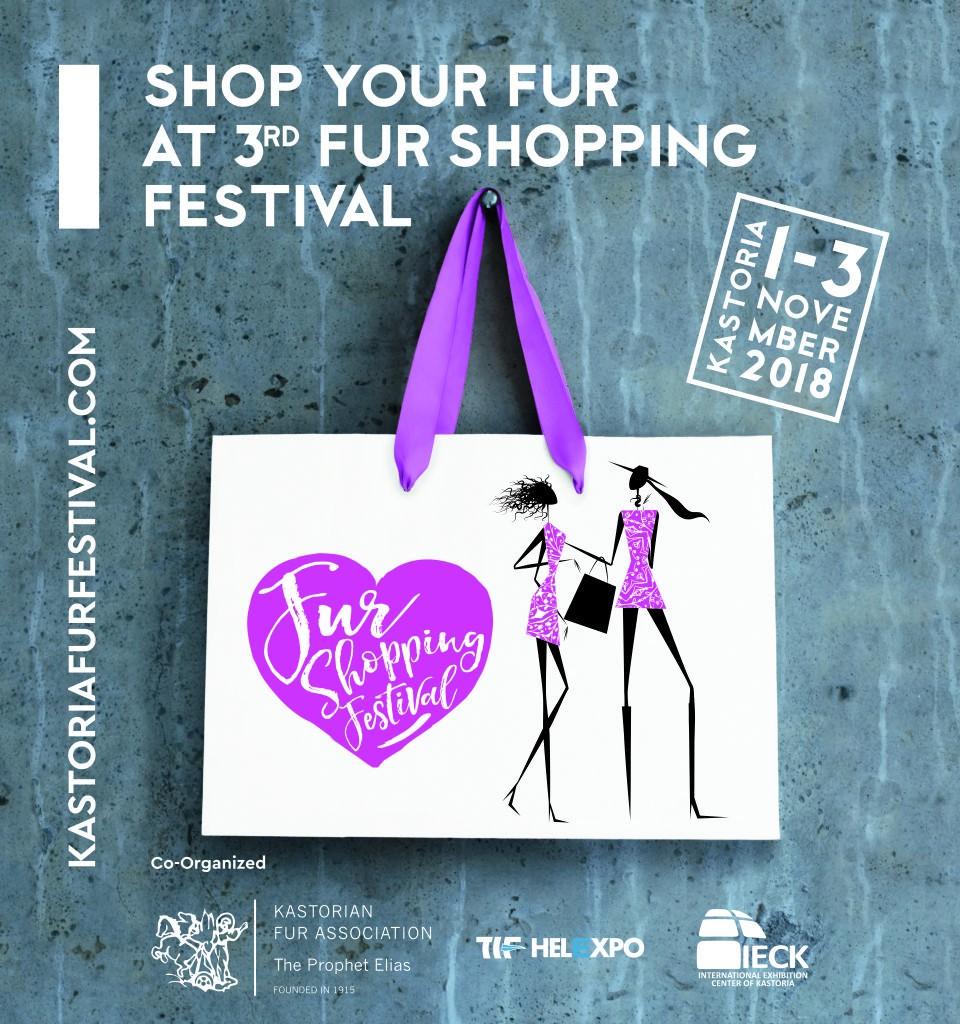 Кастория готова пригласить вас на 3 Фестиваль мехового шоппинга 1-3 ноября 2018 года