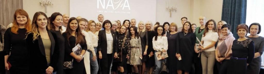 Фотография участников семинара NAFA в Киеве