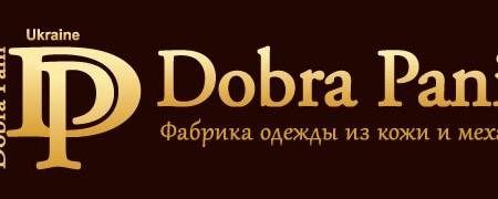 Фабрика одежды из кожи и меха Dobra Pani