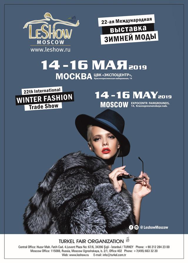 С 14 по 16 мая в Москве пройдет 22-я Международная выставка кожи, меха и верхней одежды «LESHOW»
