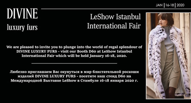 Меховая выставка в Стамбуле 16-18 янвая 2020 года Leshow Istanbul Fair