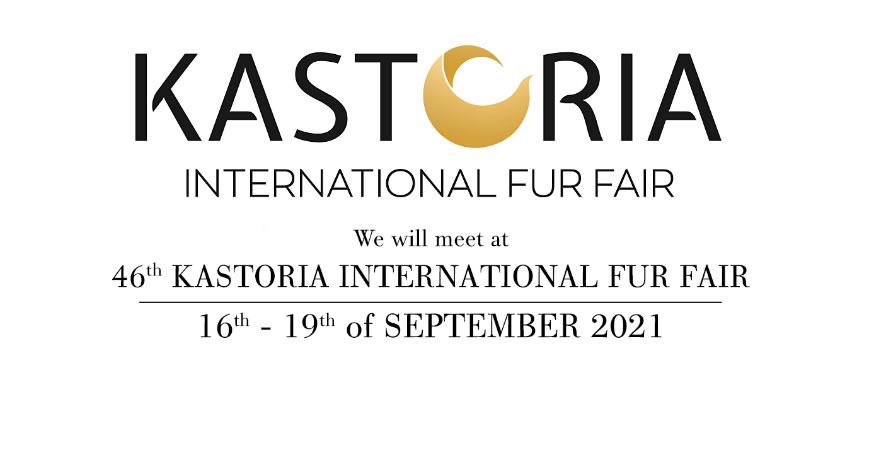 5-й ФЕСТИВАЛЬ МЕХОВОГО ШОПИНГА Kastoria International Fur Fair ОТЛОЖЕН НА 2021 год
