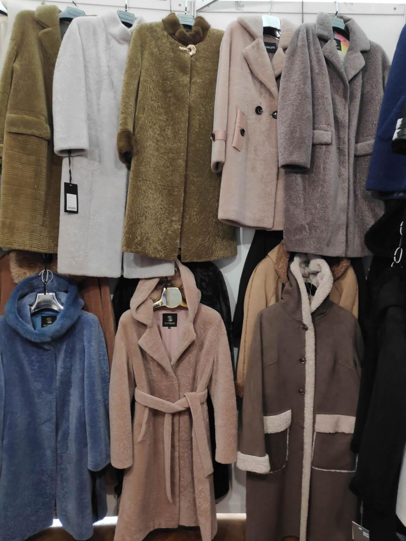 Купить мутоновое женское пальто в Киеве на ярмарке