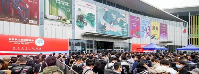 В марте 2021 в Шанхае прошла сезонная меховая выставка «Chic»